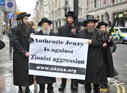 antizionistische Juden